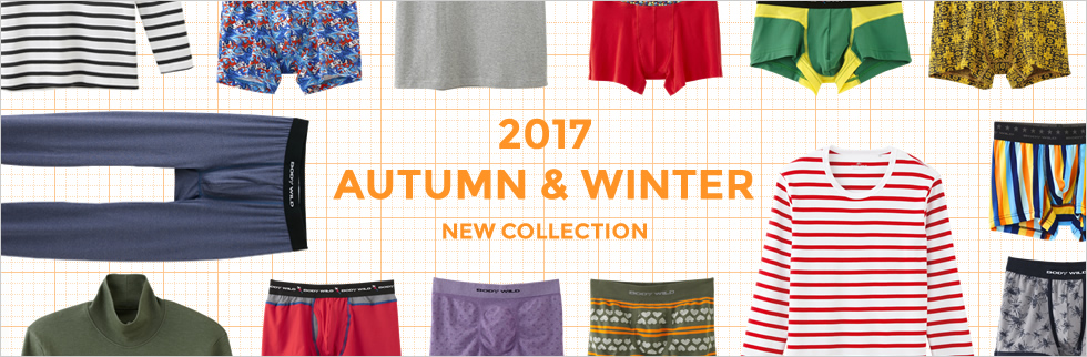 BODY WILD 2017 AUTUMN AND WINTER NEW COLLECTION